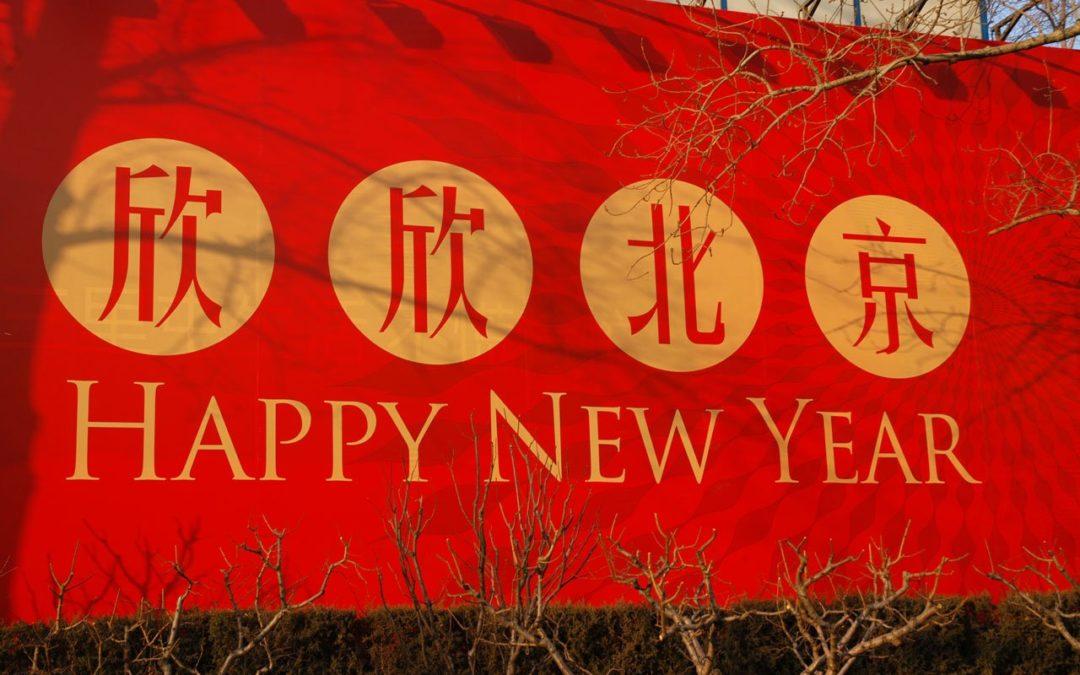 Sretna vam kineska nova godina! Otkrivamo što donosi znak svinje